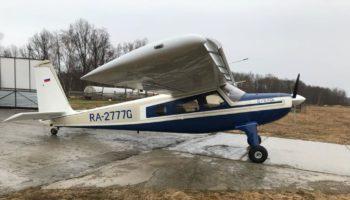 Михаил Дашкиев и Петр Осипов подарили самолет заповеднику на Дальнем Востоке