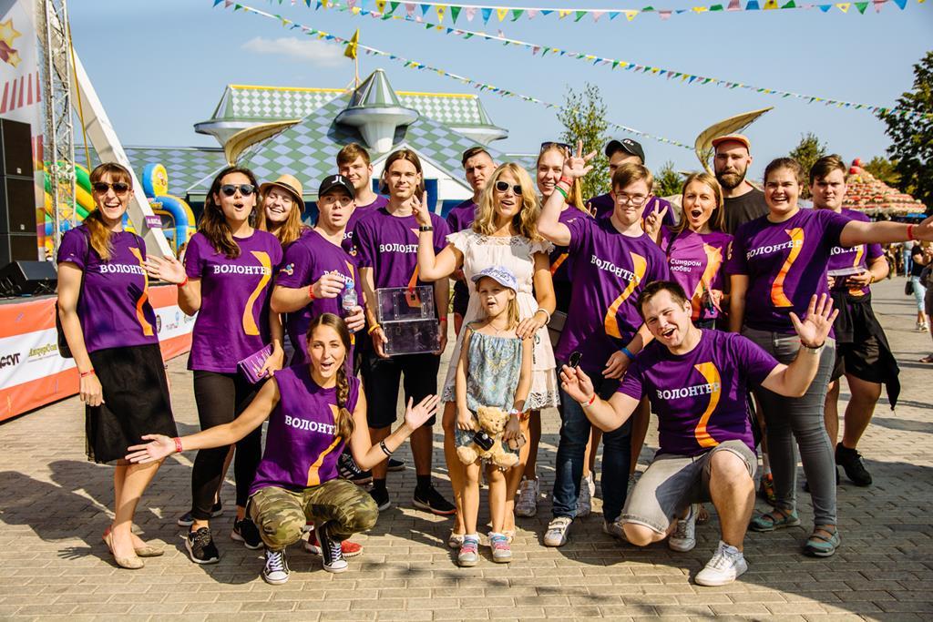 В Парке «Сказка» прошел благотворительный фестиваль УСАДЬБА JAZZ KIDS в поддержку людей с синдромом Дауна
