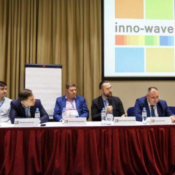 Российские рационализаторы создали инновационную волну
