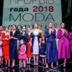 8 церемония награждения ежегодной звездной премии «Прорыв Года 2018»