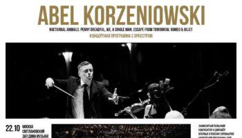 Польский композитор и дирижёр Абель Коженёвский впервые выступит в России
