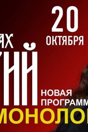Иеромонах Фотий представляет программу «Иеромонолог»