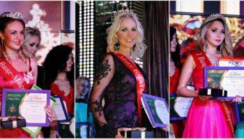 Благотворительный конкурс красоты «Мисс Благотворительность» — праздник красоты и добра!