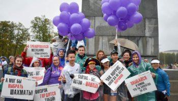 Команда «Атлет во благо» пробежала Абсолют Московский марафон в поддержку детей с синдромом Дауна