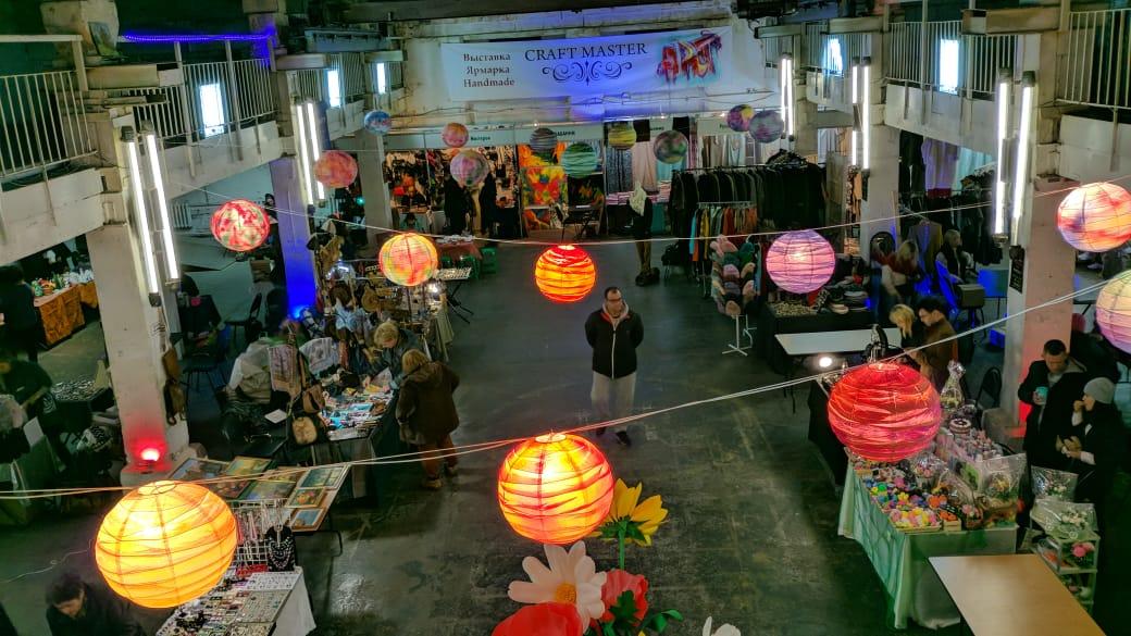 В День единения в Москве прошел фестиваль Craft Master «ART»: как это было