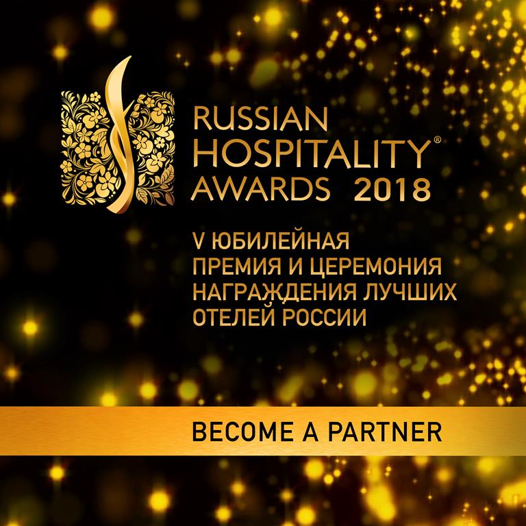 Образ Жизни. Москва