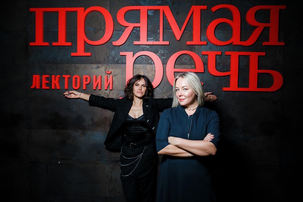 Лекторий «Прямая речь» представляют новый чтецкий фестиваль «Прямая речь: Вслух» в Гоголь-центре.
