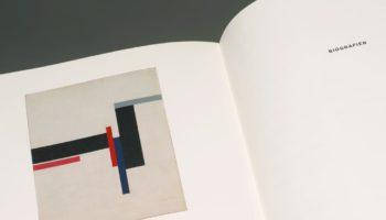 Выставка Вадима Гущина «Из частной библиотеки»