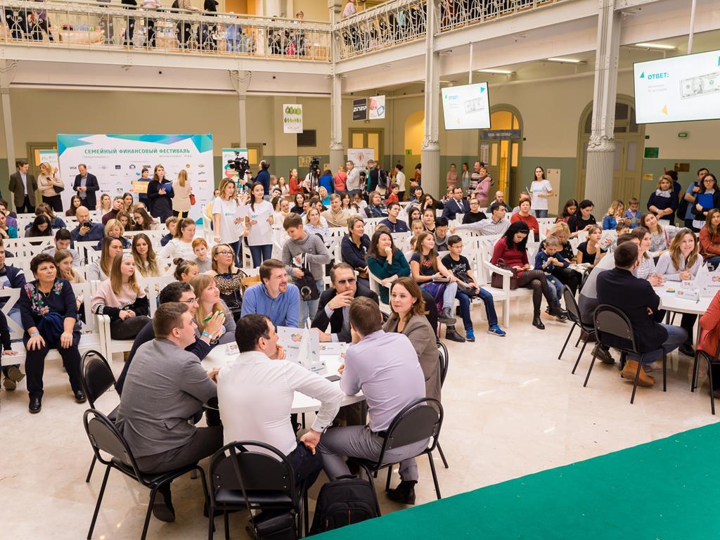 В Москве состоялся четвертый Семейный финансовый фестиваль