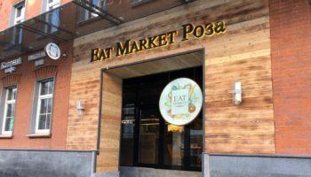 В Москве открылся первый фуд-маркет – ресторан