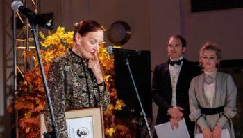 Прошла Церемония Награждения Премией Станиславскогов зале «Атриум» Отеля Балчуг Кемпински Москва
