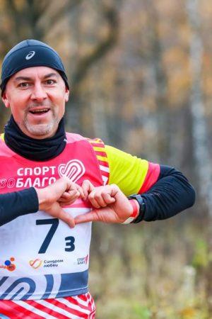 Спортивная благотворительность: фонд «Синдром любви» расскажет о своих спортивных проектах