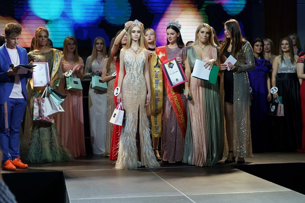 «Вторая вице Топ Модель России 2018» — Полина Гриб (Нижневартовс).
