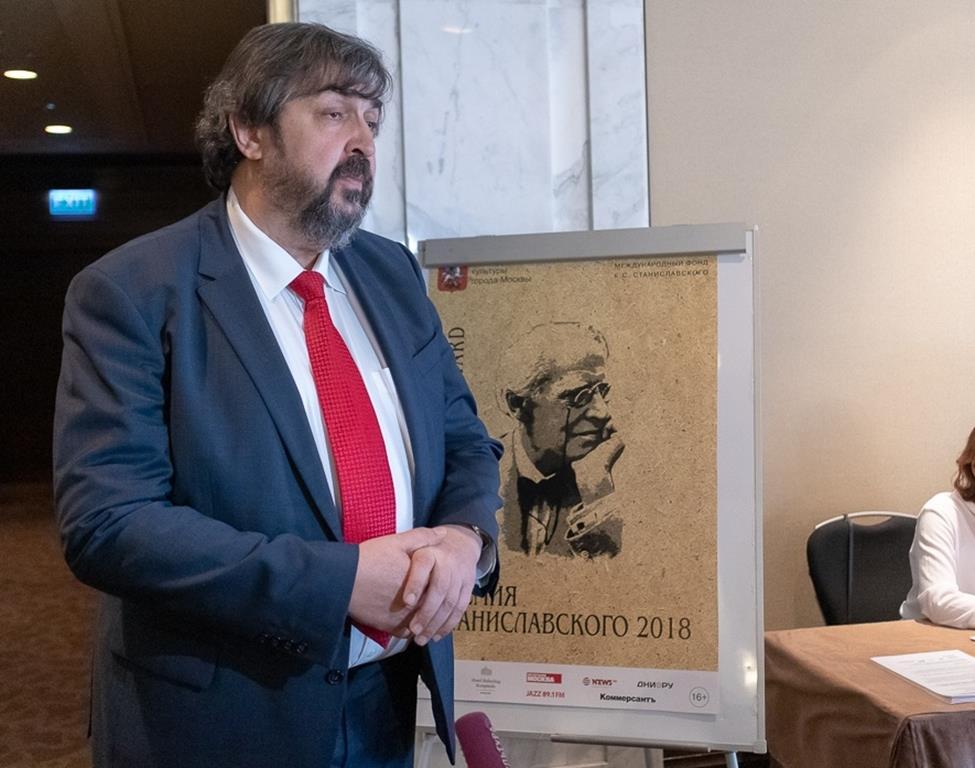 Церемония Награждения Премией Станиславского