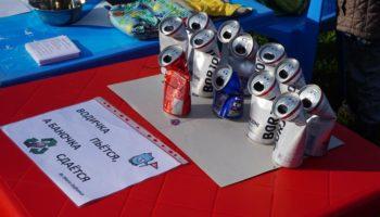 Жители Краснодарского края сдали в переработку почти 3 тонны вторсырья на праздниках «Экодвор»