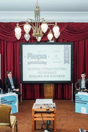 В Москве состоялась Девелоперская среда, посвященная «зеленому» строительству