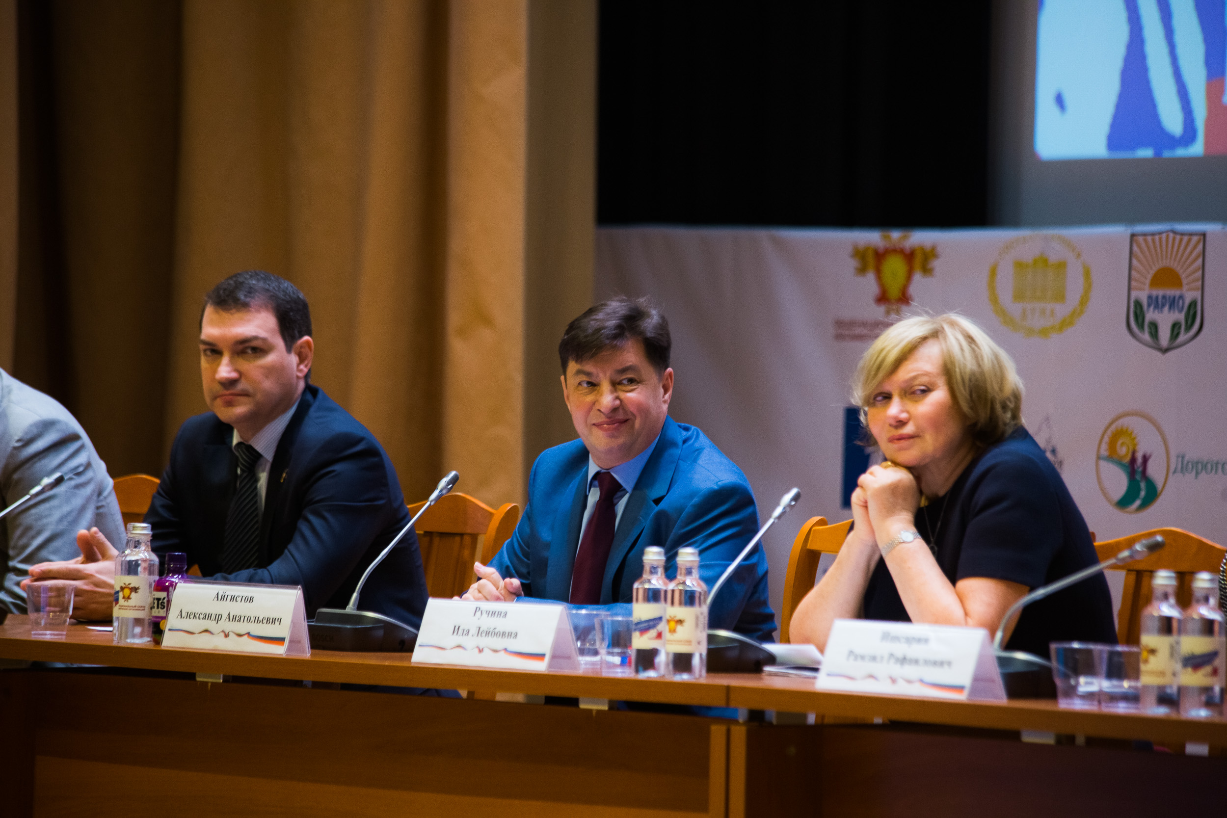В Москве состоялся IX Съезд некоммерческих организаций России