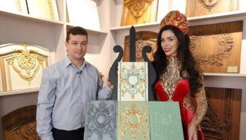 «Миссис Россия 2018» посетила мастерскую «Софии Декор», где рождаются королевские интерьеры