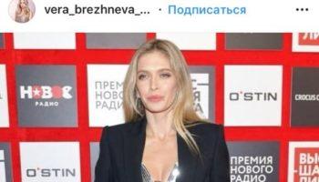 Вера Брежнева в черном списке телеканала НТВ
