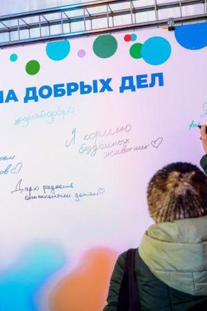 Состоялось открытие Фестиваля гражданского общества «Добрые люди»