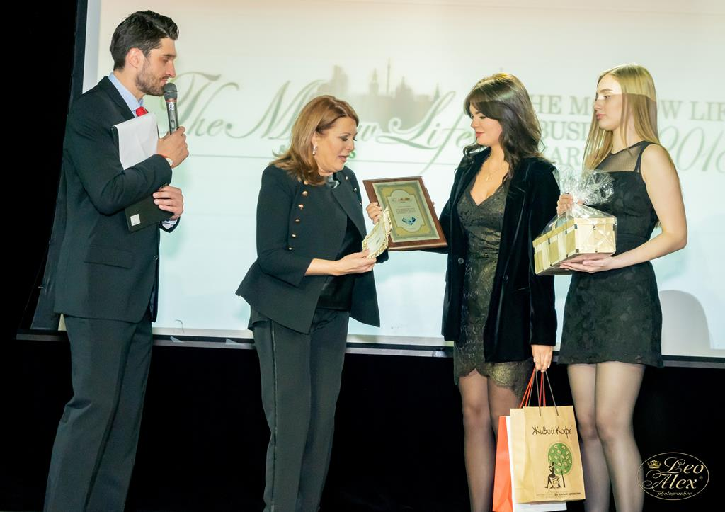 THE MOSCOW LIFE & BUSINESS AWARDS — 2018