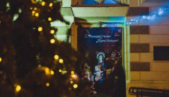 IX Международный фестиваль «Дорога в Рождество»