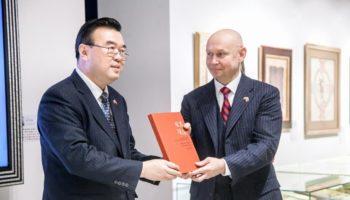 Современный музей каллиграфии провёл презентацию выставки «Великая китайская каллиграфия и живопись»