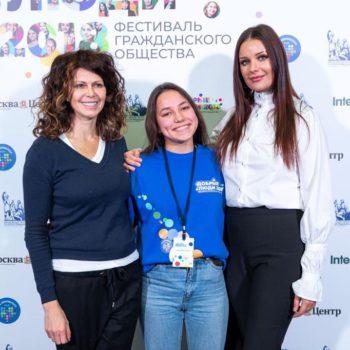 Регина Мянник и Оксана Федорова на благотворительном фестивале Добрые люди
