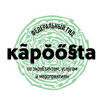 Более 100 российских переработчиков отходов появились на интерактивной карте Kapoosta
