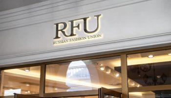 Открытие Russian Fashion Union