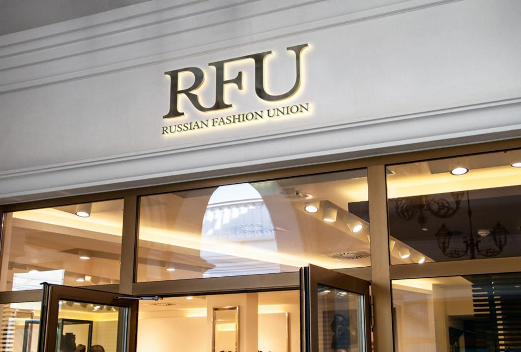 Открытие Russian Fashion Union