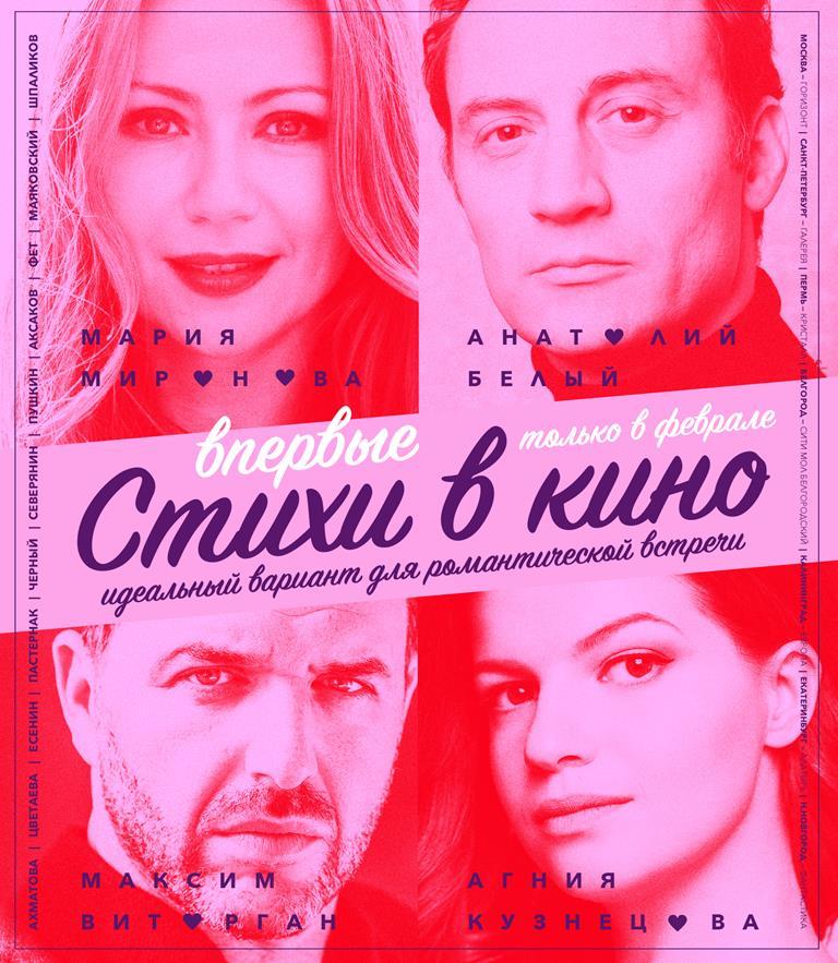 Актер Анатолий Белый придумал уникальный жанр