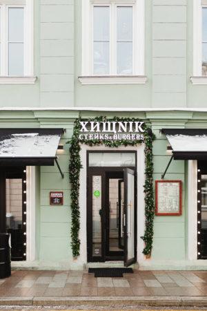 «Хищnik Стейкs&Burgers»: открытие четвертого ресторана сети