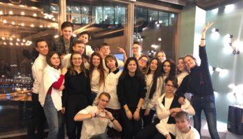 Открытие «Лицея будущих лидеров»: 20 лучших старшеклассников Москвы