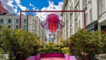 В Москве пройдет конференция крупнейшего в мире ландшафтного фестиваля «Цветочный джем»