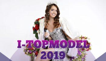 В Москве выберут самую красивую «TOPMODEL-2019»