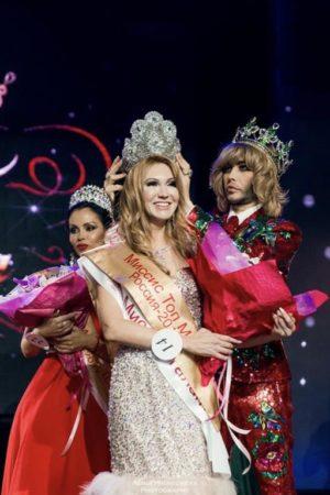 Финал Всероссийского конкурса красоты «Мисс/Миссис Топ Мира. Россия — 2019»