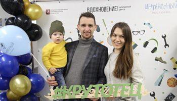 Семейный фестиваль «Папа-фест» 23 февраля во второй раз пройдет в Ясенево