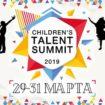 «Children`s Talent Summit-2019» в поисках детских талантов