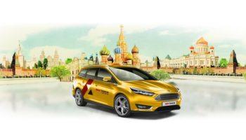 Закон и порядок 2019 — как обеспечивается безопасность таксистам?