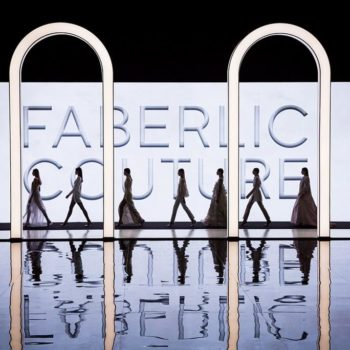 Faberlic Couture