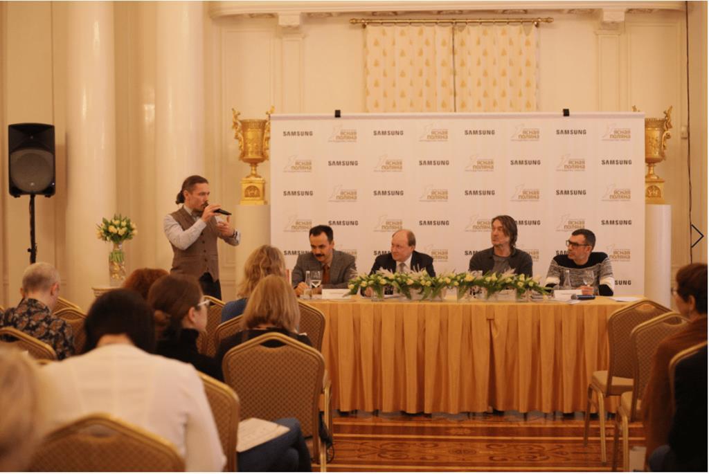 Объявлен длинный список номинации «Иностранная литература» премии «Ясная Поляна»
