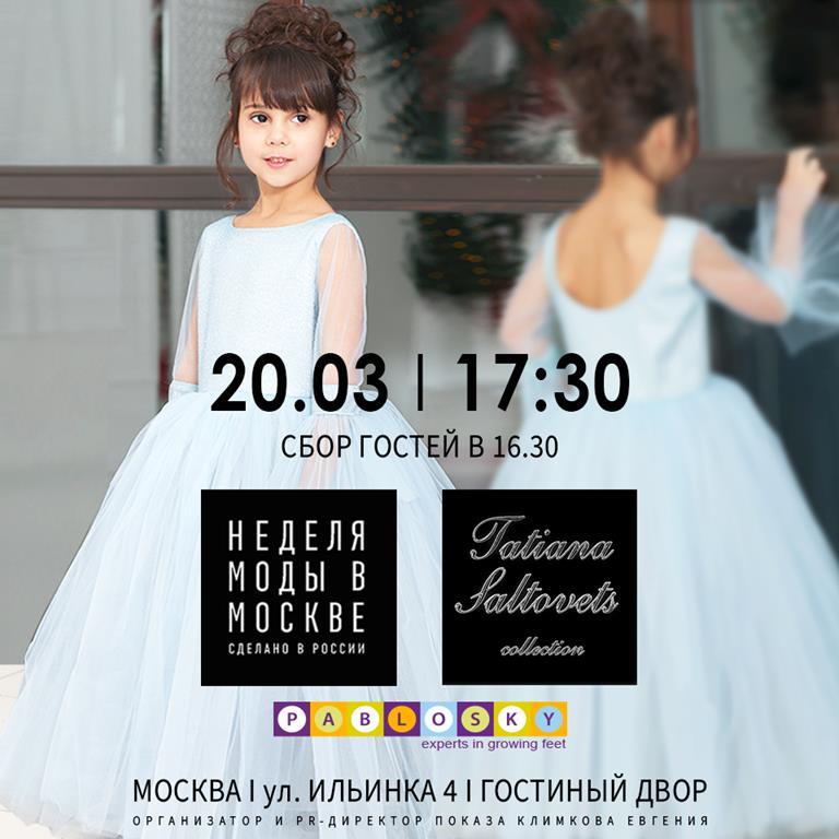 Показ Tatiana Saltovets & Pablosky в рамках недели Высокой моды «Moscow Fashion Week 2019»