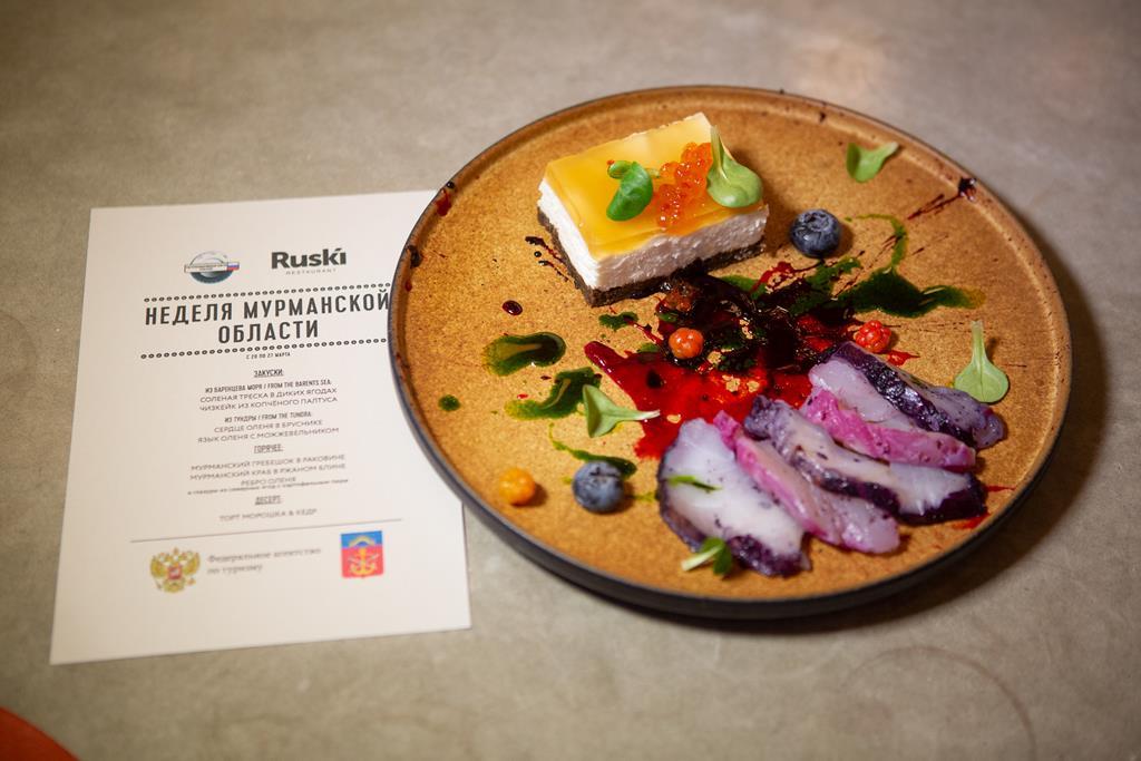 Первая «Неделя региональной кухни» федерального проекта «Гастрономическая карта России» завершилась в самом высоком ресторане Европы «Ruski»