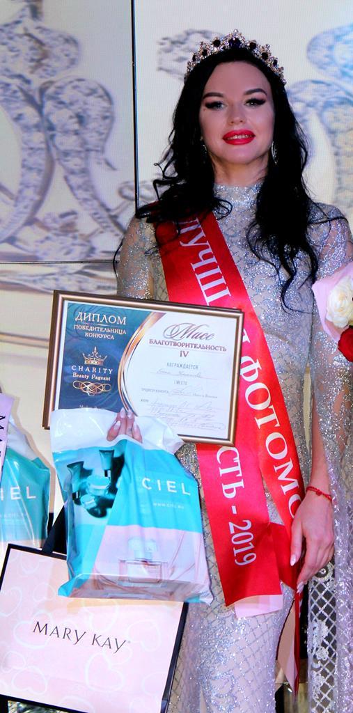 Конкурс красоты «Мисс Благотворительность». Красота и доброта способны спасти этот мир!
