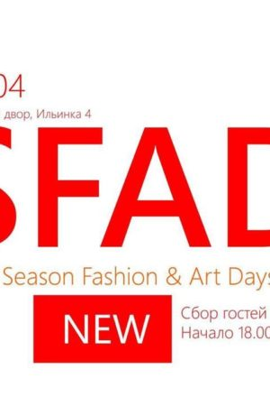 EW by #SFAD FASHION SHOWS