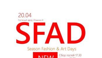 EW by #SFAD FASHION SHOWS