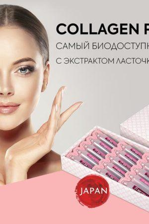 Collagen Premium, питьевой коллаген нового поколения!