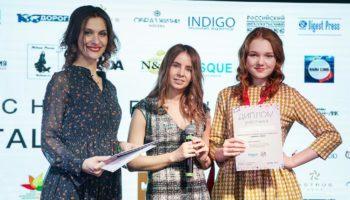В Москве прошёл Children`s Talent Summit-2019