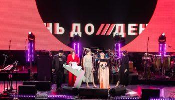 Саша Петров, группа «Альянс», Brainstorm и «Моя Мишель» — как прошел девятый день рождения телеканала «Дождь»